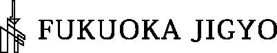 fukuokajigyo logo